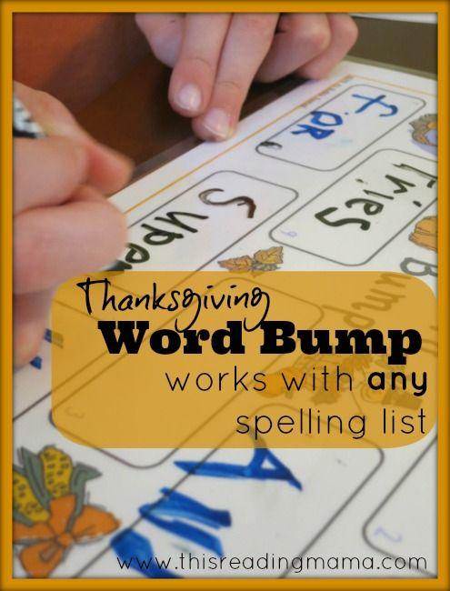 Love this spelling game for two players that works with any word list! They can even have two different lists :)