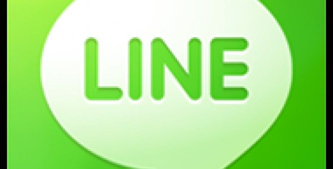 Download LINE 3.7.4.97 Latest 2014
