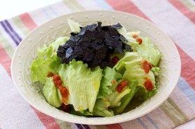超簡単!レタスと海苔のしょうゆ糀のサラダ