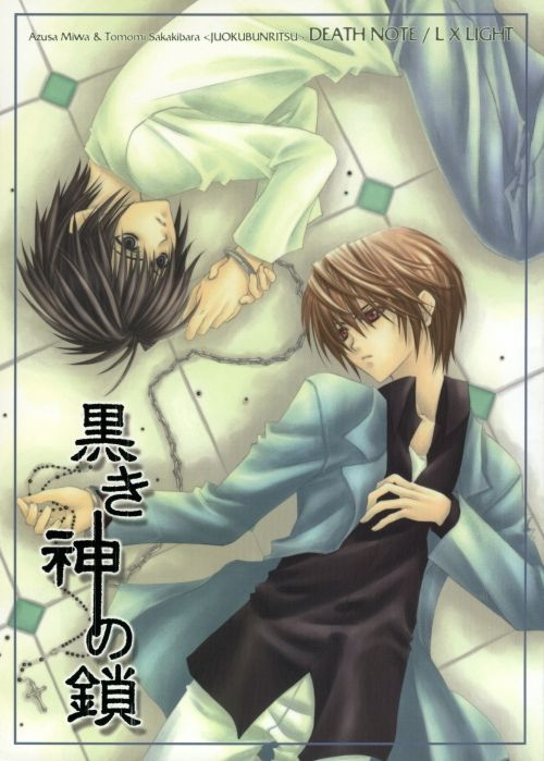 71 best images about Death Note Yaoi & Shounen Ai on Pinterest