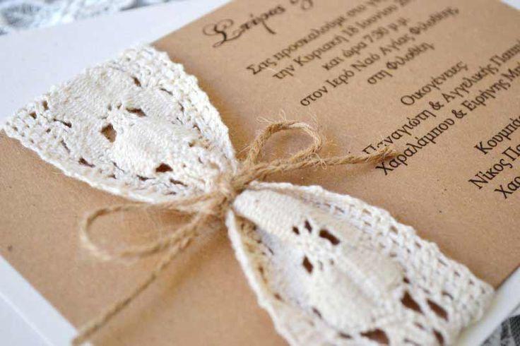 Προσκλητήρια,N. Αττικής ,Fleur Du Jour www.gamosorganosi.gr