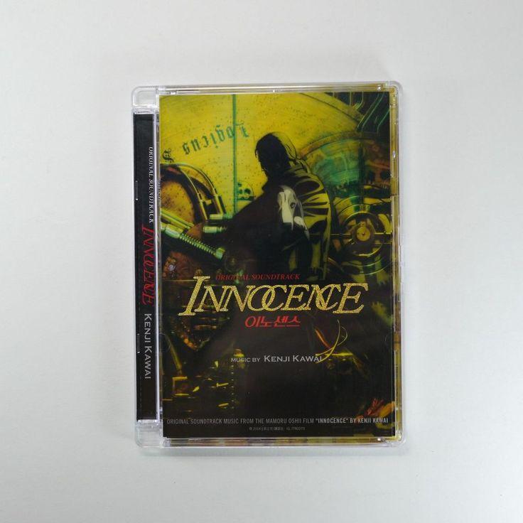 Innocence OST [Korea Limited Edition, Spuer Jewel Box, Sticker, 1CD] Kenji Kawai #AnimationScoreSoundtrack