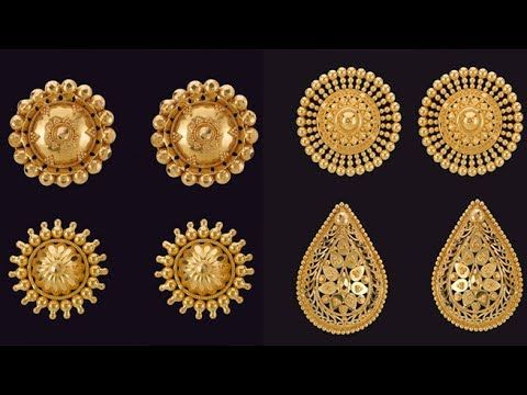 715c2cab9 Pure Gold Ear Studs latest | Ear Tops Gold Design With weight | Gold Earrings  Designs |T. D. - YouTube