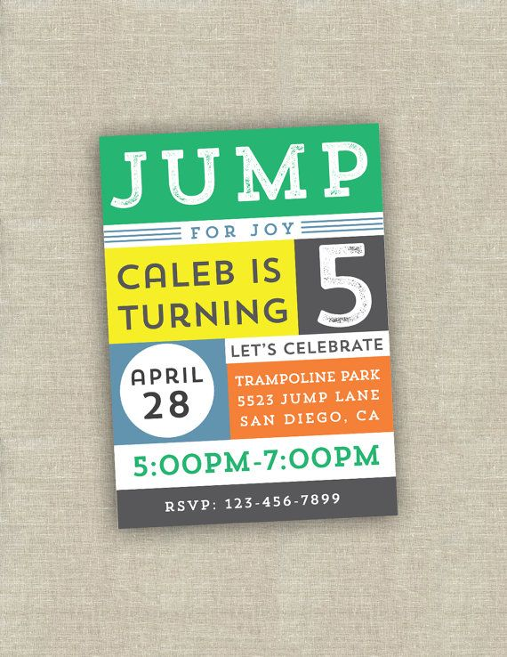 bounce house party invitation, trampoline party invitation, boy birthday party invitation