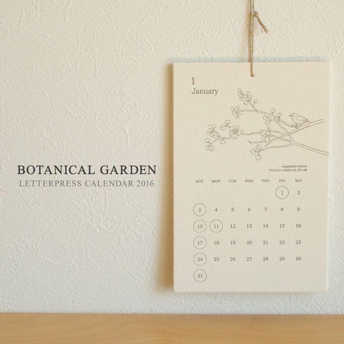 プロペラスタジオBOTANICALGARDEN(ボタニカルガーデン)レタープレスカレンダー2016