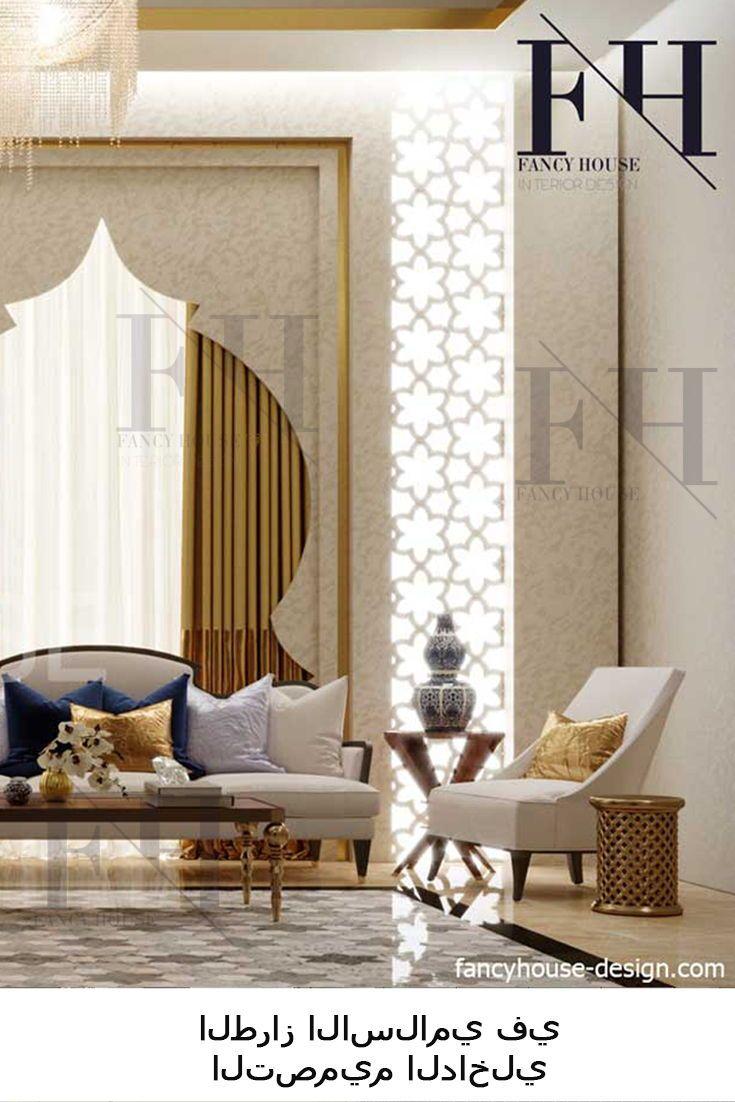 Home Luxury House Interior Design Interior Design Luxury Homes Interior