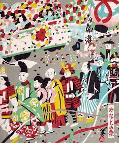 Port Festival, Kobe - woodblock print by Hide KAWANISHI, Japan 川西 英 「神戸百景 33 みなとの祭」