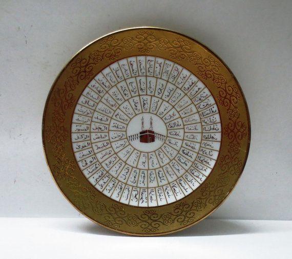 Vintage Fine ISLAMIC ARABIC Kalma by heritagecollectible on Etsy, $55.00