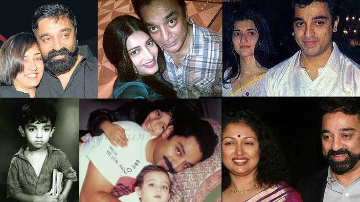 Kamal Hassan Family Photos | Vani Ganpati, Sarika, Gautami, Shruti Haasa...