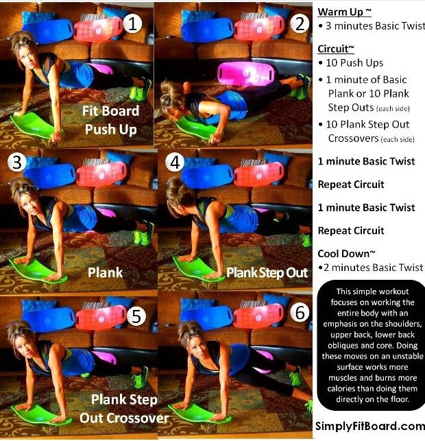 Balance Board Exercises For Back: 15 Best Simply Fit Board Images On Pinterest