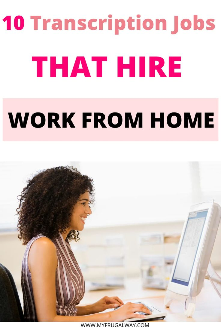 10 Transcription Jobs from Home!!! in 2020 (With images