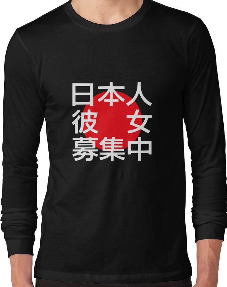 Looking for a Japanese Girlfriend Japanese Kanji T-shirt Long Sleeve