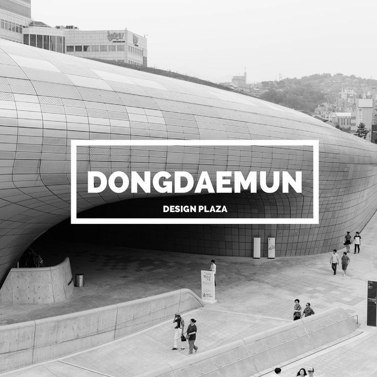 Dongdaemun Design Plaza - B #dongdaemun #southkorea #Seoul #ddp #design #architecture