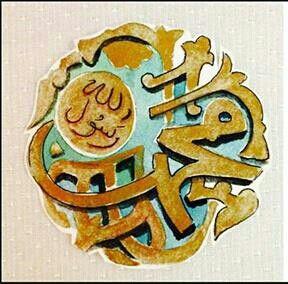 DesertRose,;,اللهم صل وسلم على نبينا محمد,;,