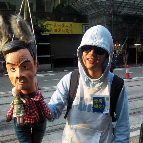 Hang CY Leung(Mr.689)