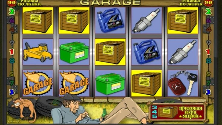 Такие автоматы igrosoft слотами резидент гараж крейзи манки клубнички gaminator скачать игровые аппараты лото