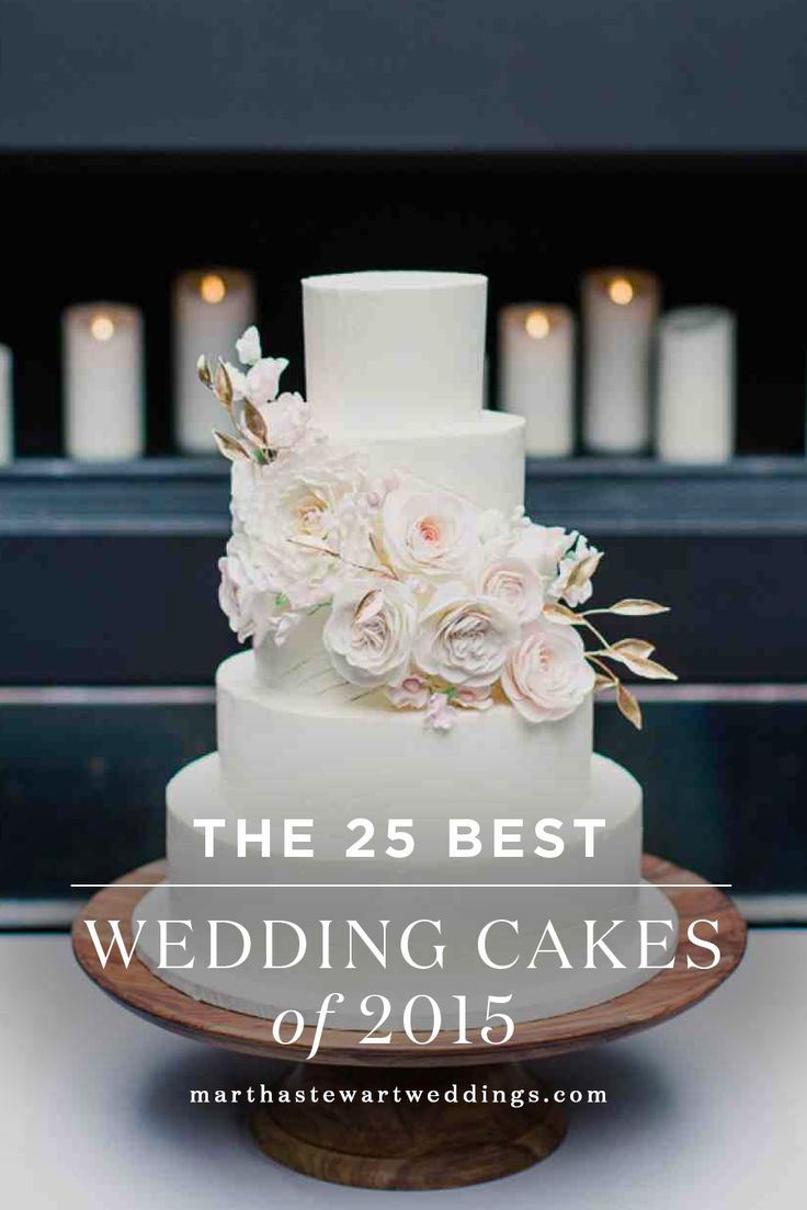 25+ Best Ideas About Best Wedding Cakes On Pinterest