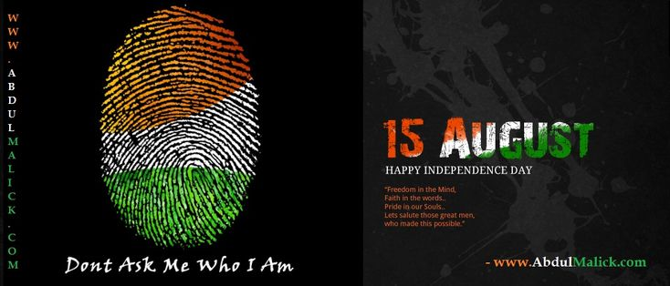 Happy Independence Day India 2013