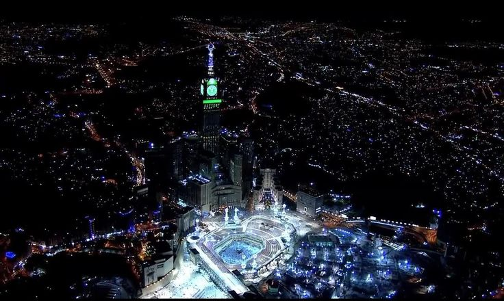 Makkah city at night, Saudi Arabia.