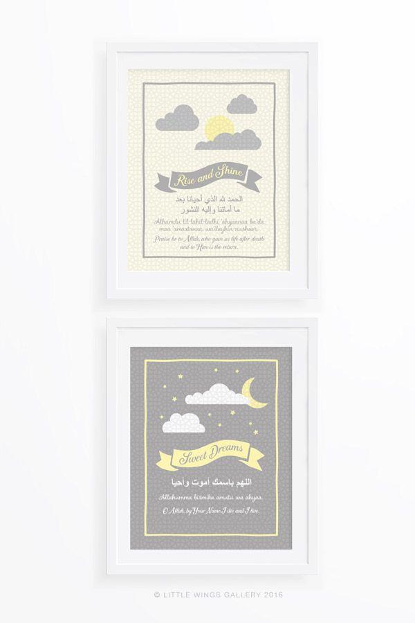 Sleep Dua Set (INSTANT) Islamic Printable Digital Download A cute set of Islamic nursery prints with duas for waking and sleeping in Arabic script, English transliteration and English translation.