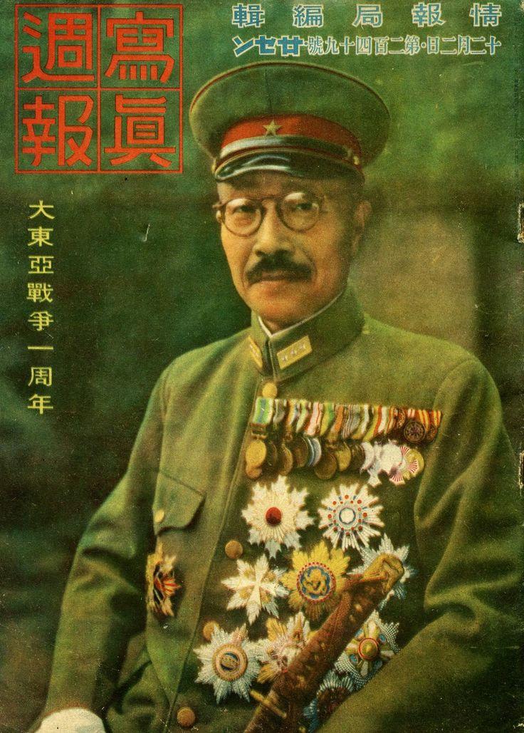 Axis leaders of World War II