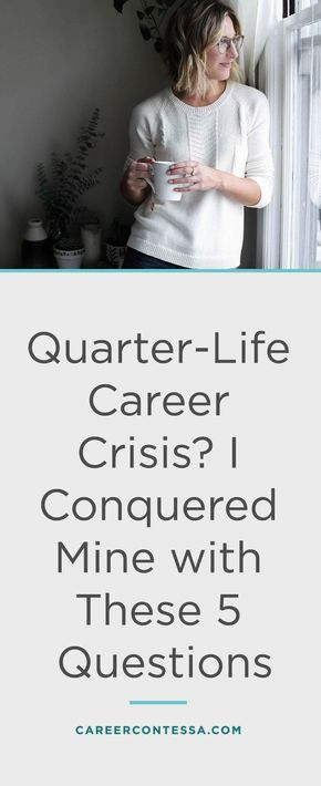 How I Survived a Quarter-Life Career Crisis (And How You Can, Too)