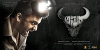 Nara Rohit Asura Movie First Look Wallpaper,Asura telugu film first look poster, Nara Rohit's Asura poster, Directed by Krishna Vijay