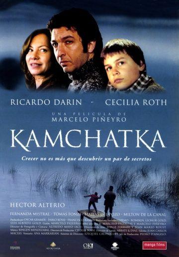 Камчатка (Kamchatka)