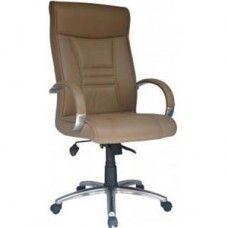 Ofis patron koltukları