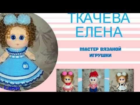 ТРЕТИЙ УРОК. Туловище. - YouTube