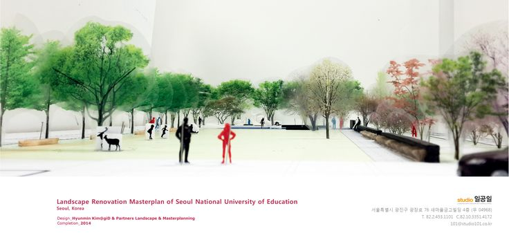 Study Model for the courtyard at Seoul National University of Education, 2014 / giD&Partners Landscape & Masterplaning