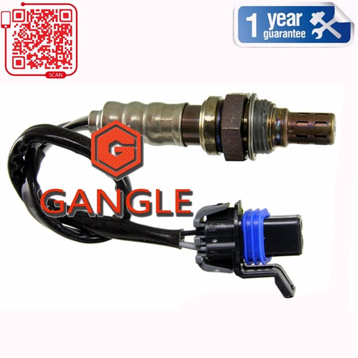 Mcdonald Chevrolet Buick Gmc In Taber: For 2006 GMC Envoy 4.2L Oxygen Sensor GL-24348 12585999