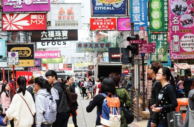 Discover Hong Kong Top Tips http://www.globeastronaut.com/thebesttipsforhongkong/