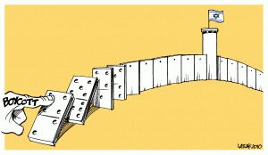 What Is #BDS Movement ?
