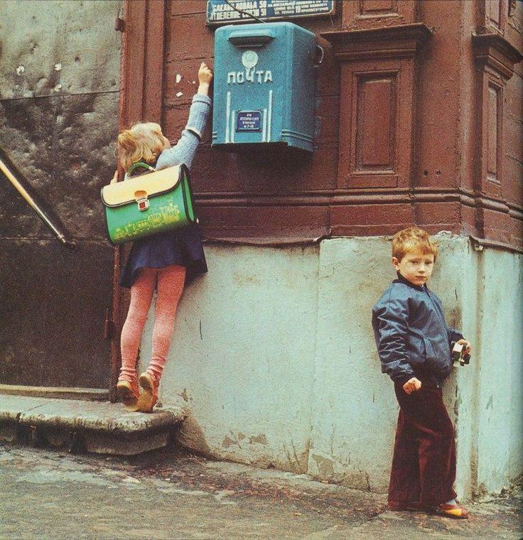 Фотографии из прошлого / Назад в СССР / Back in USSR
