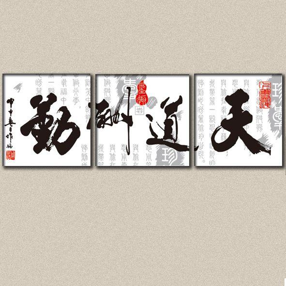 Asiatische Bilder Auf Leinwand 8 besten asiatisch malen nach zahlen bilder auf
