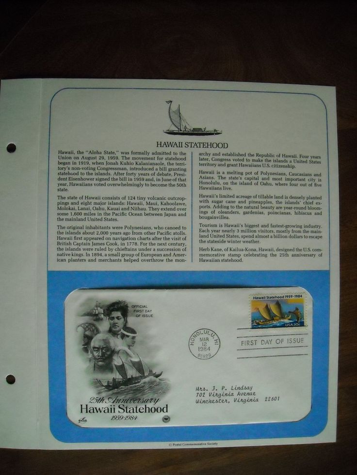 25th Anniversary Hawaii Statehood 1959 - 1984 Postal Commemorative Society First Day Cover Sheet For Sale At Wenzel Thrifty Nickel ecrater store