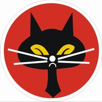 Pin 23.   The Black Cat Squadron (Chinese: 黑貓中隊; pinyin: hēi māo zhōngduì) (not to be confused with Black Bat Squadron) was a squadron of the Republic of China (Taiwan) Air Force that flew the U-2 surveillance plane out of Taoyuan Airbase in northern Taiwan, from 1961 to 1974.   中華民國黑貓中隊   Pinned Date: 20140630 18:11, Taipei Time   #Taiwan  #Breadcrumb