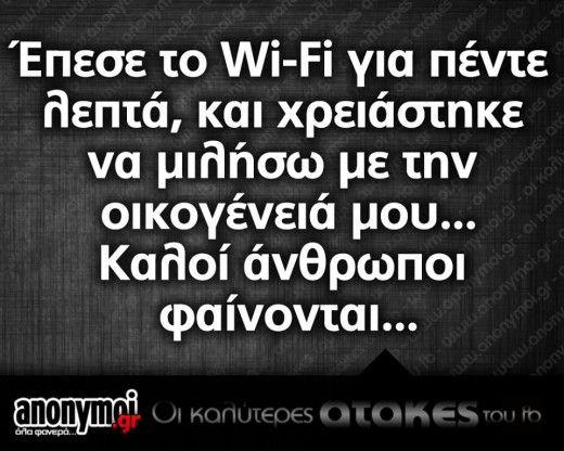 No Wi-fi!