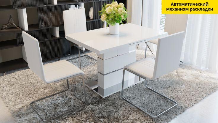 Стол раздвижной со стеклом «Амстердам» (новинка) купить за 34 990 руб | Мебельный интернет-магазин ТриЯ