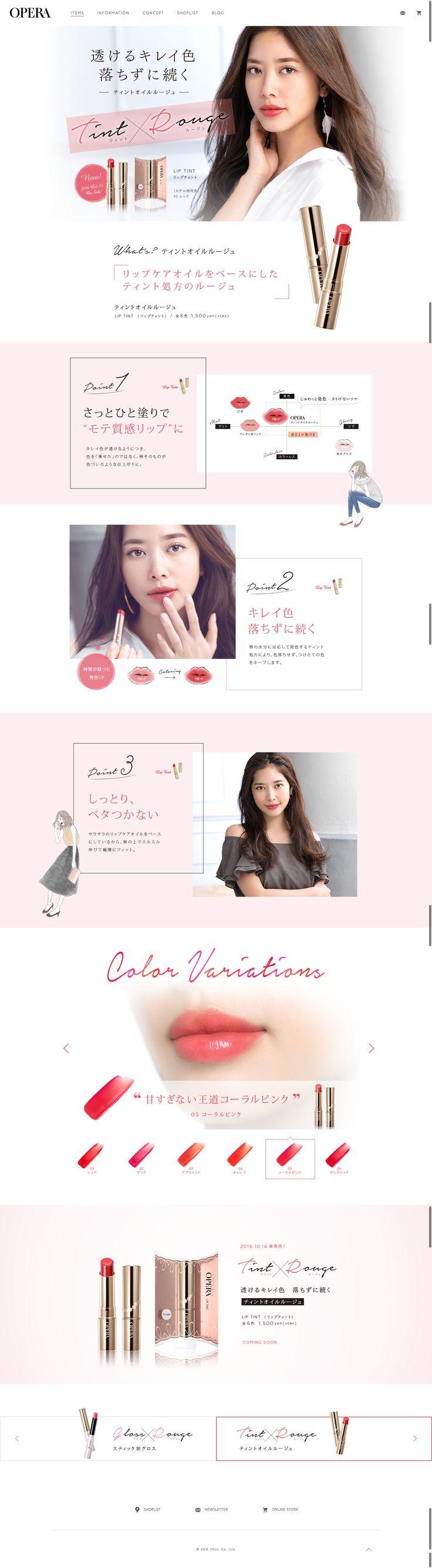 website girl