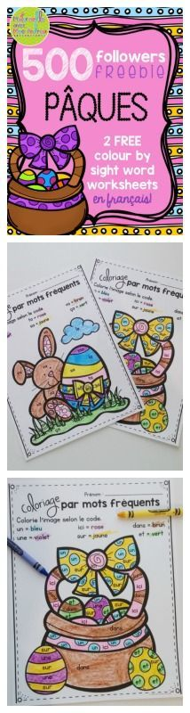 500 FOLLOWER FREEBIE - Here are two FREE Easter French colour by sight words sheets, perfect for Kindergarten/first grade. Joyeuses Pâques!