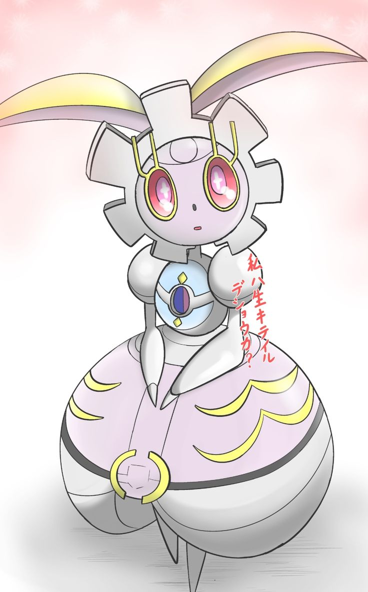 Fotze!! mmm. pokemon machine hentai