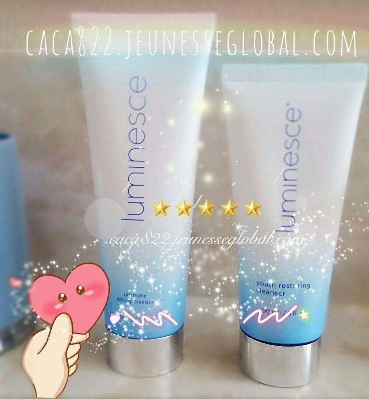 Luminesce Lifting Masque Youth Restoring Cleanser Authentic Sealed by Jeunesse  #JEUNESSE