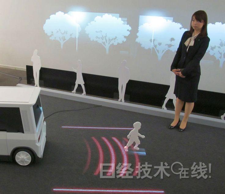 本文由日經BP社提供三菱電機開發出了利用頭燈及尾燈等車載照明燈在路面上投射影像,從而向周圍傳達「意圖