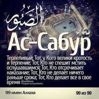картинки ислам на аву - Поиск в Google