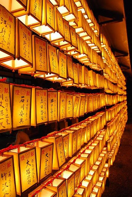 Lanterns at the Yasukuni shrine matsuuri, Tokyo (July 14th-16th), Japan by mikeintokyo, via Flickr.