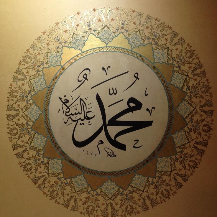DesertRose::: شهد الله انه لا اله الا هو والملائكة واولوا العلم قائما بالقسط لا اله الا هو العزيز الحكيم #