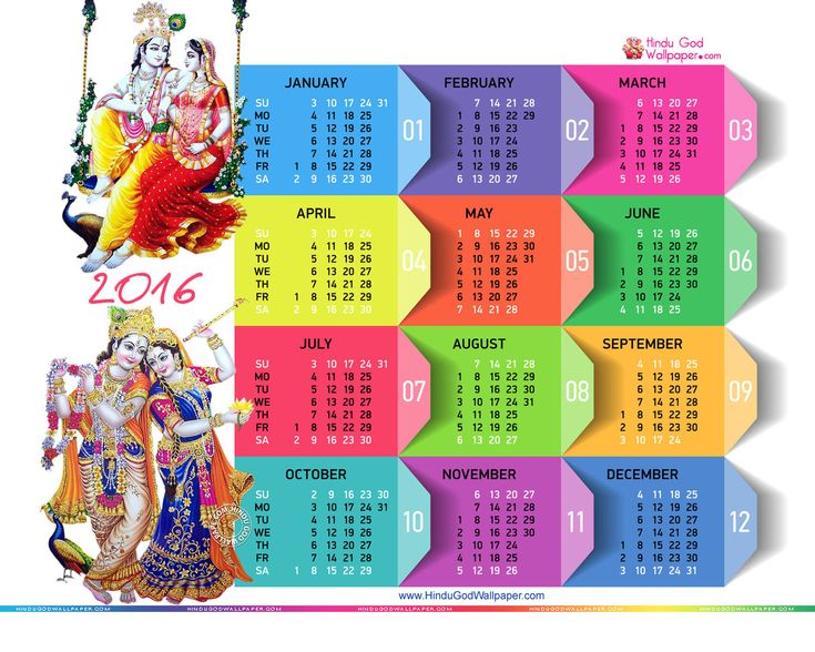 2017 with HD Calendar