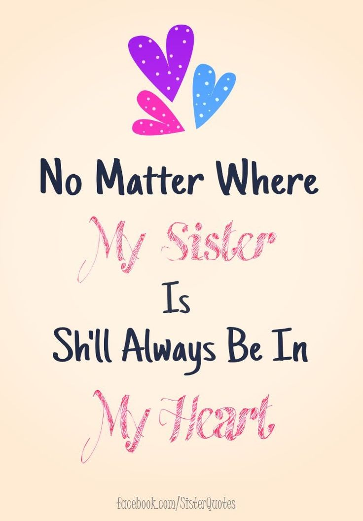 Short little sister quotes